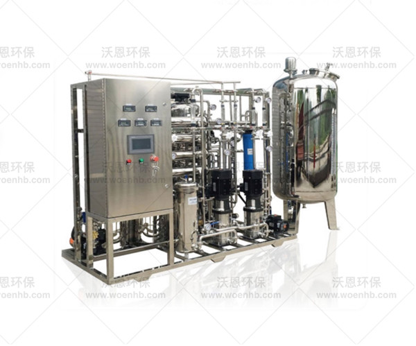 Pharmaceutical purified water equipment